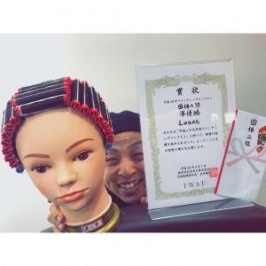 IWAI ワインディング大会(^^)